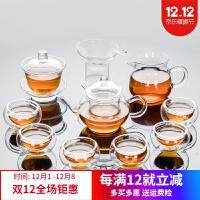 玻璃功夫茶具套装耐高温透明茶具整套功夫茶杯过滤家用简约现代竹制茶盘茶道组合