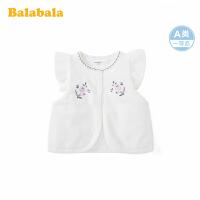 【2.26超品 3折价:47.7】巴拉巴拉女童坎肩马甲儿童保暖背心2020新款针织甜美纯棉开衫上衣