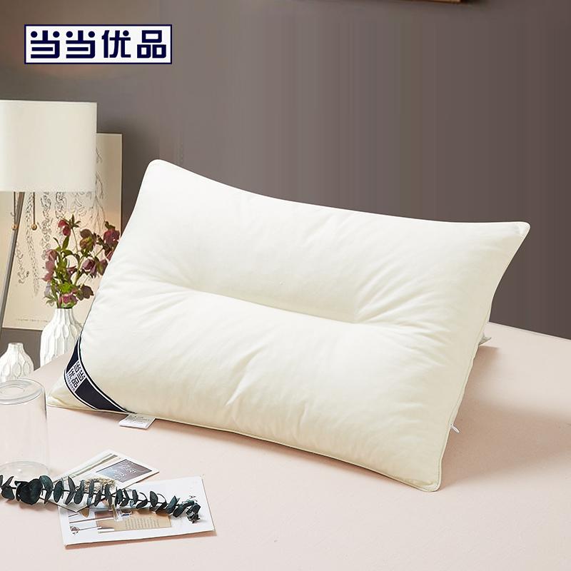 当当优品天然乳胶枕 两区可调节高度乳胶颗粒枕芯枕头成人款 48*74cm