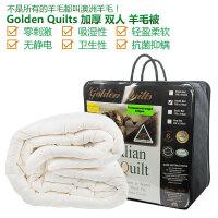 澳洲MIG羊毛被Golden Quilts 春秋 羊毛 双人被 精湛植毛工艺不掉毛 舒适睡眠 210*180cm 羊毛含量350g/kg 海外购