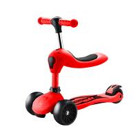 德国儿童滑板车三合一3四轮可坐1-2-6-8岁滑滑车婴幼儿宝宝踏板车