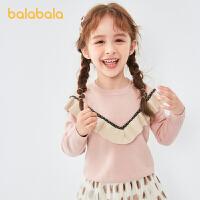 【3件4折:63.6】巴拉巴拉�和���套�^����毛衣2020新款秋�b童�b女童上衣洋��r尚