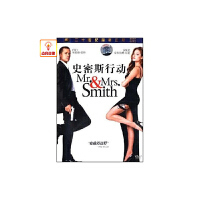 正版电影 史密斯行动 正版DVD 布拉德皮特 安吉丽娜朱莉