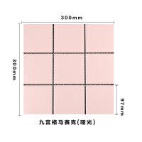 马赛克瓷砖北欧全瓷厨房浴室防滑地砖 卫生间粉色吧台装饰背景墙 30*30