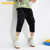 【抢购价:61.9】巴拉巴拉男童裤子儿童夏装男大童中大童七分裤工装裤潮酷