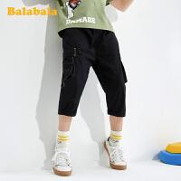 【8.4抢购价:59】巴拉巴拉男童裤子儿童夏装男大童中大童七分裤工装裤潮酷