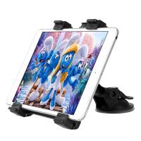 GXI 苹果ipad air air2车载平板汽车吸盘支架ipad mini4/mini3/mini2/mini导航车