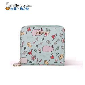 Miffy米菲 2016新款碎花短款女士钱包简约复古学生零钱包可爱皮夹卡包小包