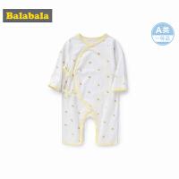 巴拉巴拉新生婴儿衣服连体衣宝宝睡衣包屁衣和尚服纯棉卡通哈衣