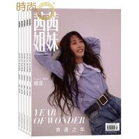 茜茜姐妹杂志 CeCi2019年全年杂志订阅新刊预订1年共12期10月起订