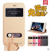 iphone6手机壳6S手机套苹果6代皮套翻盖式保护套外壳男女款4.7寸 苹果6Plus手机壳套iphone6Plus
