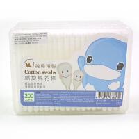 【澳门直购】台湾KUKU酷咕鸭螺旋棉花棒棉签200支