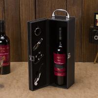 单只支拉菲通用葡萄酒红酒包装盒纸盒1瓶装纸袋冰酒礼盒箱子 橘色+黑色 单支带酒具