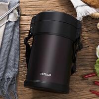 日本泰福高304不锈钢保温饭盒3层学生便携成人真空保温桶三层2L紫色T2551