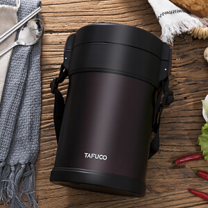 日本泰福高304不锈钢保温饭盒3层学生便携成人真空超长保温桶三层2L紫色T2551