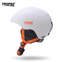 滑雪头盔 单板头盔滑雪帽男女青少年儿童滑雪护具装备