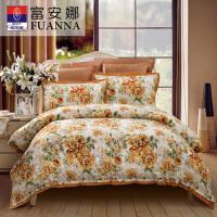 富安娜家纺 全棉磨毛套件秋冬磨毛四件套床单被套盛开的暖阳1.5米
