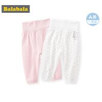 巴拉巴拉宝宝冬装男2019新款婴儿裤子女长裤儿童高腰护肚裤两条装
