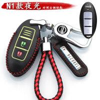 新款适用于日产新奇骏阳光轩逸天籁骐达骊威尼桑逍客汽车真皮钥匙包套