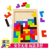 益智玩具幼儿园礼物礼品3-4-6岁儿童俄罗斯方块积木宝宝智力拼图