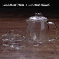 【家装节 夏季狂欢】玻璃壶手工制作耐热茶具套装花茶壶茶杯功夫小企鹅壶+2杯
