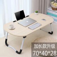 小桌板床上可折叠电脑懒人可折叠书桌宿舍学生学习桌