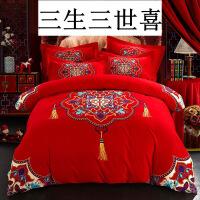 【官方旗舰店】全棉婚庆四件套纯棉磨毛结婚床上用品新婚床品大红色1.8m床单被套