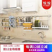 墙壁置物厨具架不锈钢厨房置物架墙壁挂菜板架子刀架放碗架调味料餐具挂架用品