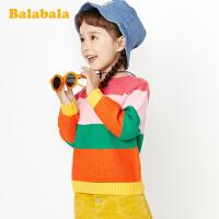 【2件6折价:101.94】巴拉巴拉童装儿童毛衣女童针织衫春季2020新款小童宝宝线衣韩版女