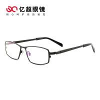 亿超 近视眼镜框男商务款全框纯钛光学镜架可配镜FG80015