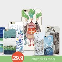 满30减20】包邮 Iphone 5/6/7 plus 原创艺术绘画油画 手机壳 PC材质 耐磨不变黄 文艺 艺术衍生品 手机壳iphone 5S 6/6S iphone 6/6S plus