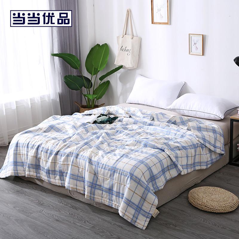 当当优品棉花单人夏被 全棉双层纱新疆棉花空调被150x200cm 雅典格(蓝)