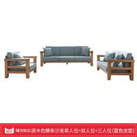 20190402225038857北欧白橡木全实木沙发组合三人位布艺小户型中式客厅原木整装家具 其他