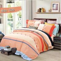 2.5米宽幅加厚布料短磨毛澳绒秋冬床上用品床单四件套面料 乳白色 花色:520