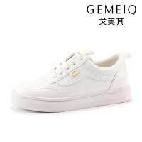 戈美其新款春季小白鞋女百搭爆款学生板鞋女韩版厚底白色运动鞋女