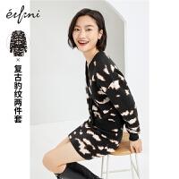 伊芙丽复古豹纹时尚套装女2020年秋冬装针织两件套短裙套装女