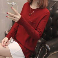 女士毛衣春装2018新款小短款低圆领口袋打底衫纯色上衣时尚百搭潮