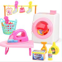 儿童迷你洗衣机冰箱收银机小型玩具套装女孩过家家