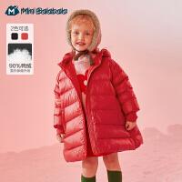 迷你巴拉巴拉儿童羽绒服2020冬季新款轻盈舒适防水女童轻薄羽绒服