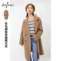 伊芙丽毛呢外套2020冬季双排扣西装领宽松长款羊毛加厚大衣女