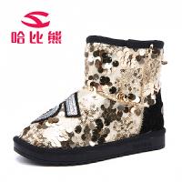 哈比熊童鞋2016冬季新款加绒低筒男童女童亮片保暖儿童雪地靴潮版