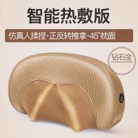 5P5 颈椎按摩器全身电动枕头肩部背部脖子家用靠垫颈部功能腰部