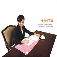 小金猴 暖桌垫 电暖书写垫 暖手宝 发热垫暖手暖脚垫28*54CM(KT粉)