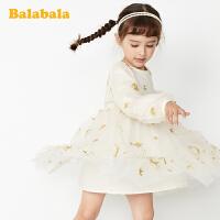 巴拉巴拉童装女童裙子春季小童宝宝洋气公主裙儿童连衣裙网纱裙女