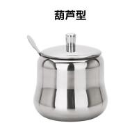 欧式304不锈钢调料盒单个带勺调味罐装盐罐辣椒油罐 创意厨房用品 葫芦型 【约480毫升】