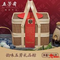 五芳斋-韵味五芳礼篮(粽子/咸鸭蛋/绿豆冰糕)