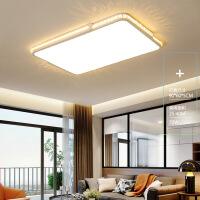 客厅灯 水晶灯 长方形水晶客厅灯 简约现代长方形大气1.2米LED吸顶灯创意个性卧室灯具 120*80CM 无极调光+