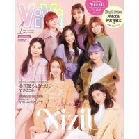 �F� �M口日文 �r尚�s志 ViVi 2021年1月� ��刊 特�e版(表��`い版)表� NiziU