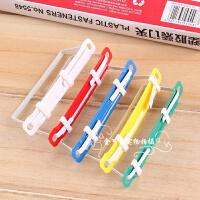 得力彩色装订夹塑料装订夹50付/盒塑胶装订夹80mm配打孔机用5548