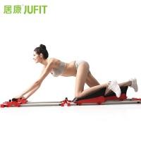 JUFIT居康 全身瘦身腹肌训练器健身器材家用健腹器瘦腰多功能减肥仰卧板JFFPXQ-01